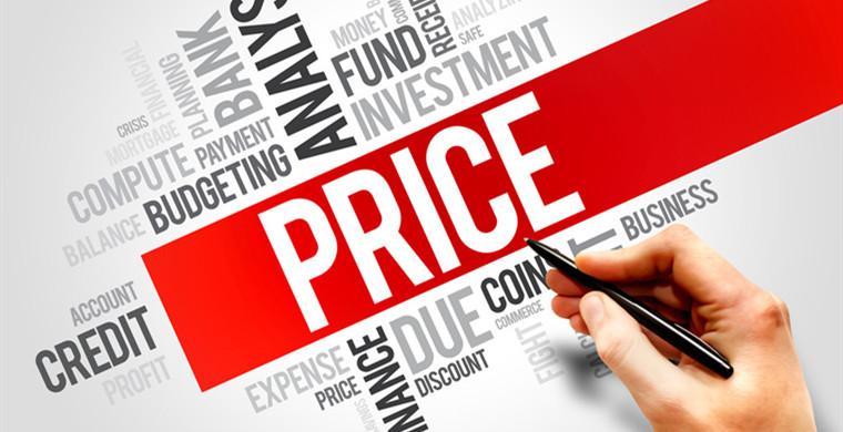 【实操干货】如何选择合适的亚马逊定价策略?
